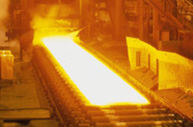 Solution for Metallurgy Industry